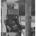 High End Gas Station & C-Store Photo 3