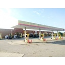 Bright Clean Gas Station With High Inside Sales Photo 1