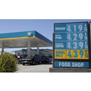 Great Income Valero With Real Estate Photo 1