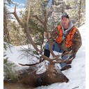 Hunting Outfitter For Sale Photo 1