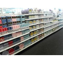 Nations Number 1 Dollar Store Franchise Photo 1